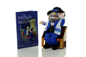 SOS-The-Mensch-On-a-bench